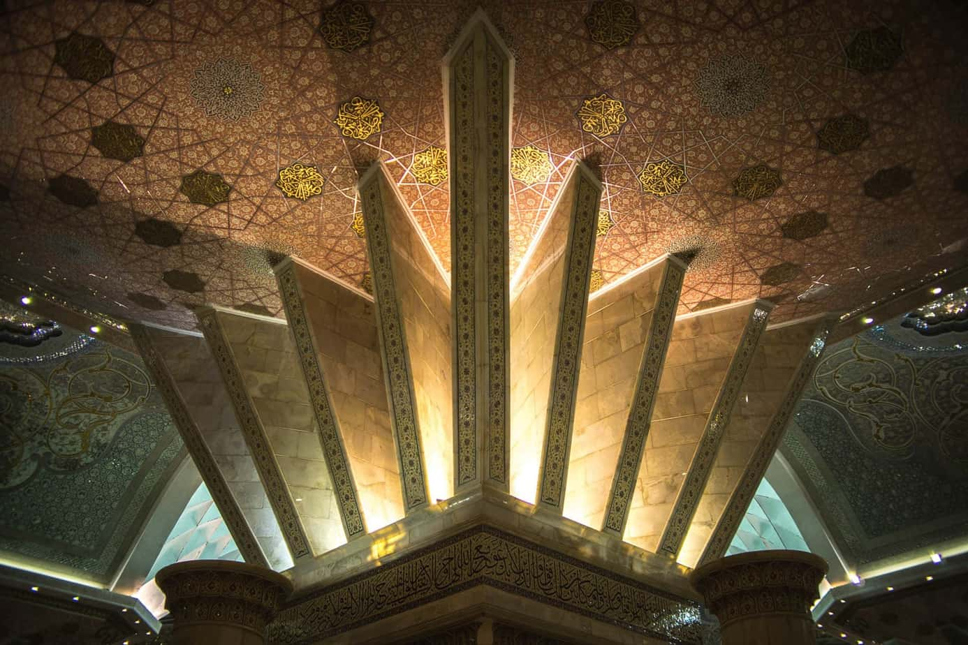 Imam Chomeini Mausoleum