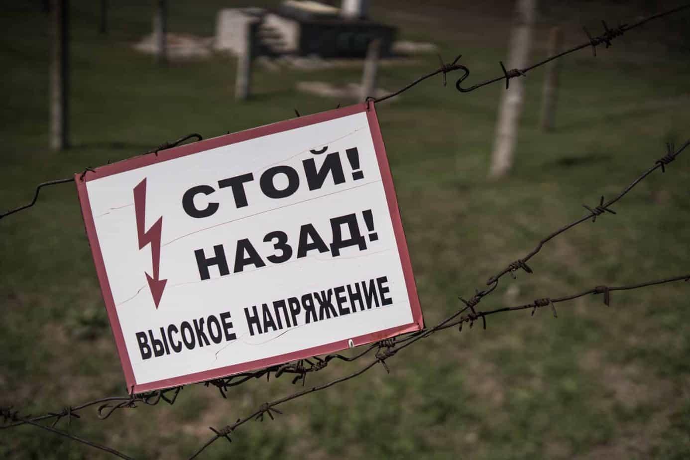Tschernobyl Fallout Tour – Der geheime Atombunker